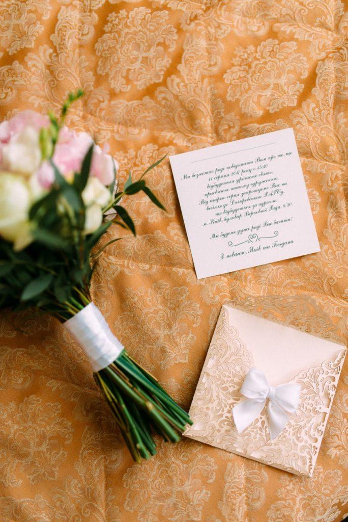 kartka ślubna dla przyjaciela